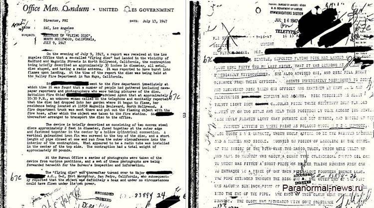 Рассекречен документ ФБР с описанием эфирных пришельцев