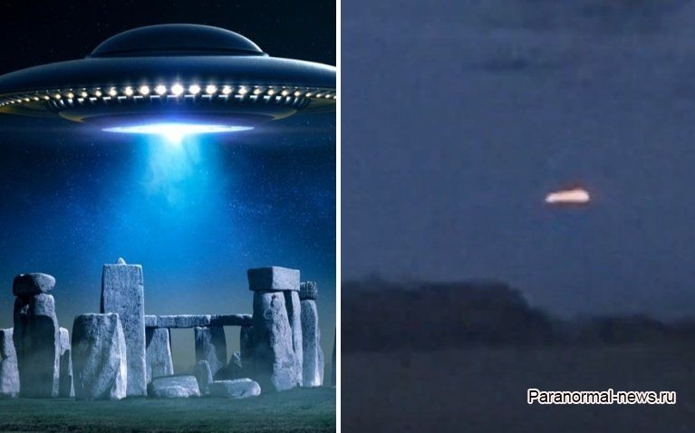 Над Стоунхенджем засняли ярко светящийся НЛО