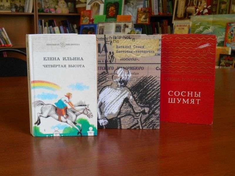 ТОП 10 детских книг о войне