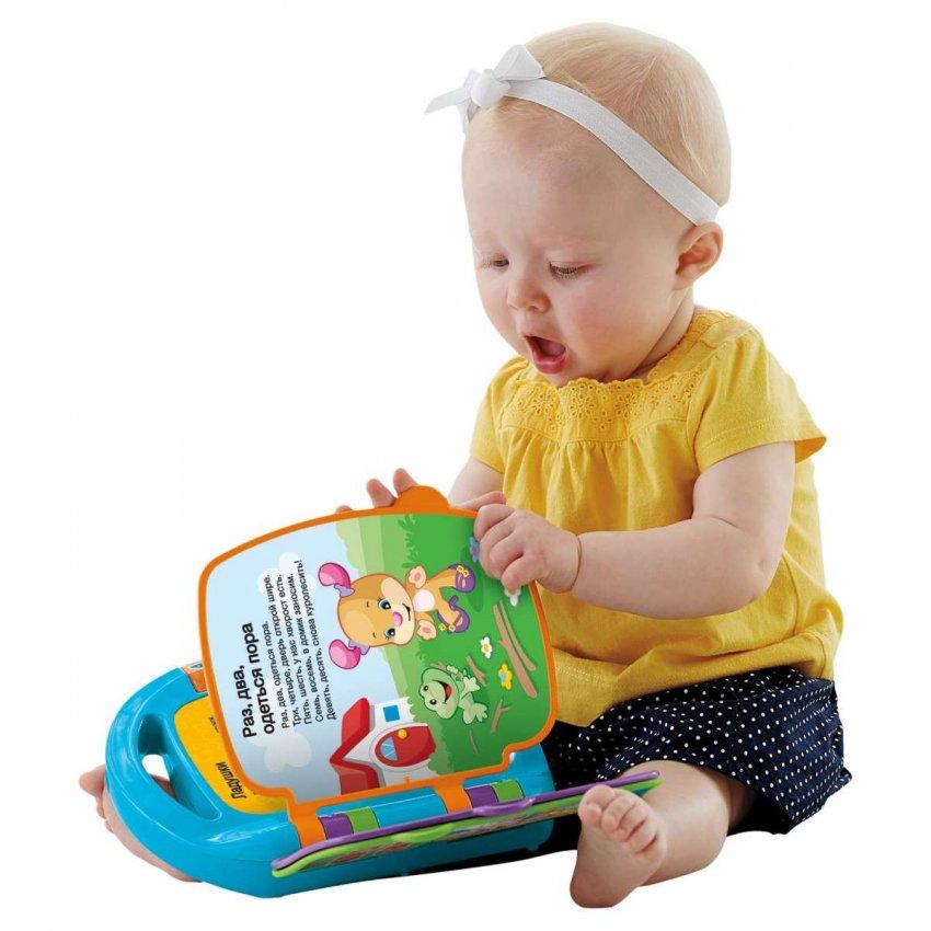 ТОП 10 детских музыкальных книг