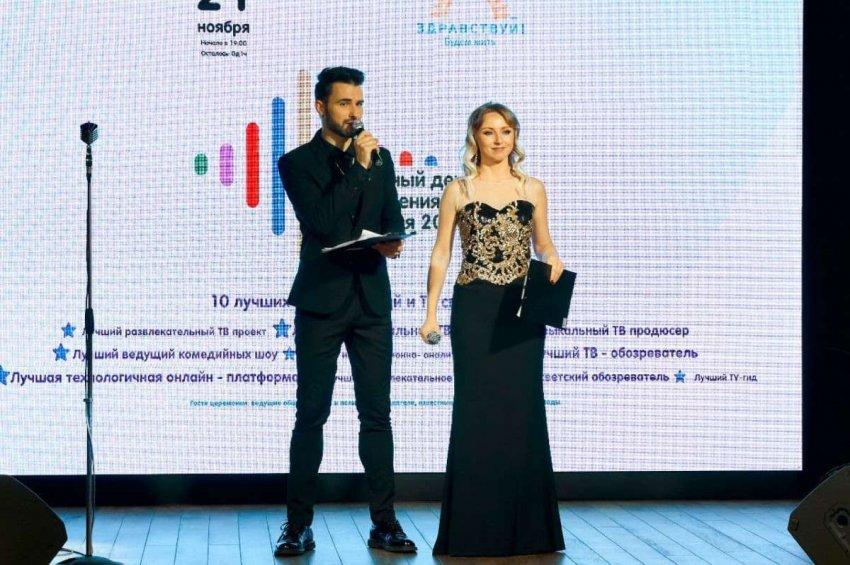 В Москве отметили всемирный день телевидения