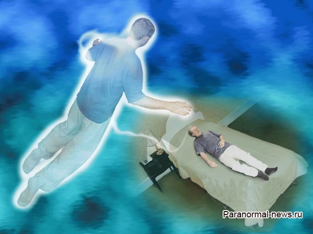 «Моя душа 10 минут парила над телом, а потом вернулась» - Паранормальные новости