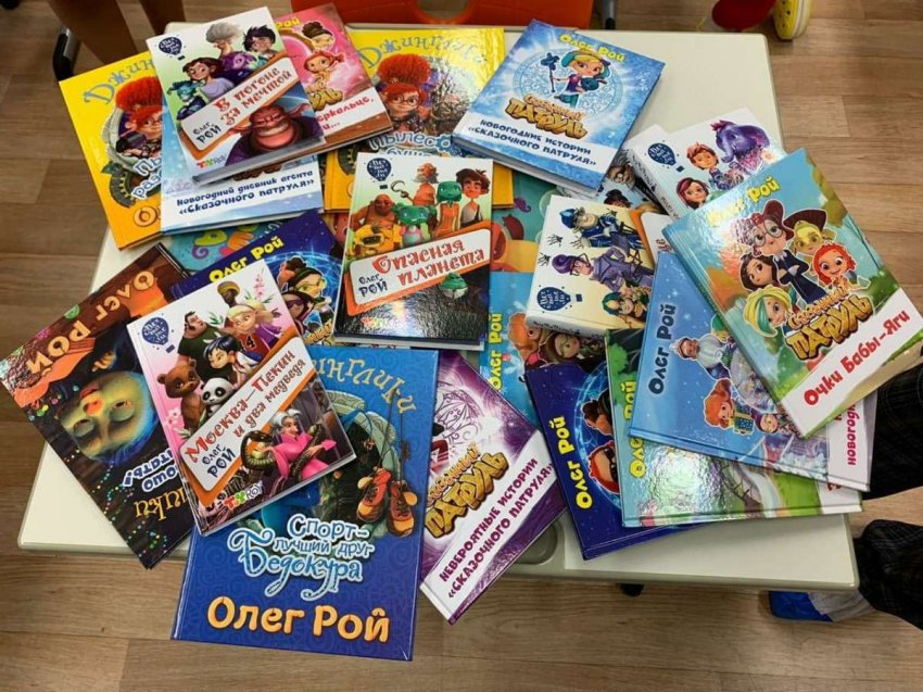 В России запустили благотворительную акцию «Тысяча книг – тысяча улыбок»