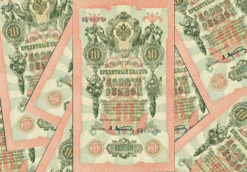 """""""Бабки, Косарь, Лаве"""" - откуда пошли народные названия денег?"""