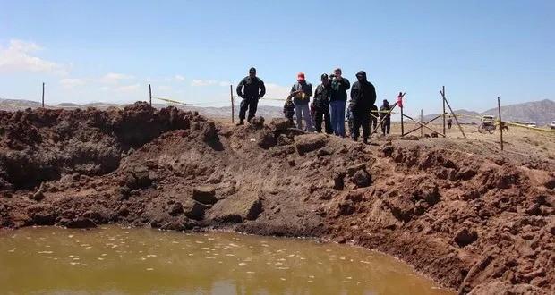 Люди заболели странной болезнью после падения метеорита в Перу - Паранормальные новости