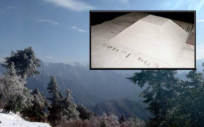 Белая пирамида Сиань или Почему Китай хранит в строгом секрете информацию о своих пирамидах - Паранормальные новости