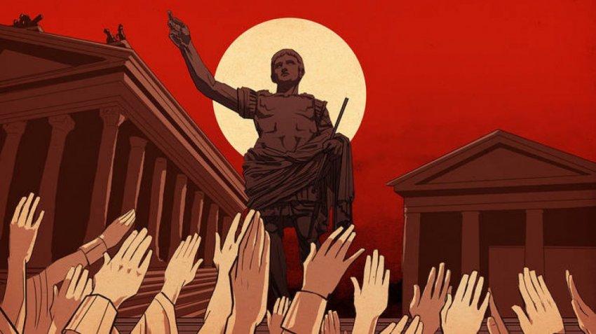 История диктатуры, где появились первые