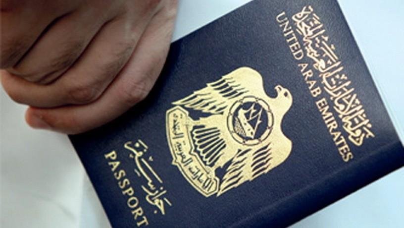 Объединенные Арабские Эмираты предлагают гражданство для всех талантливых россиян