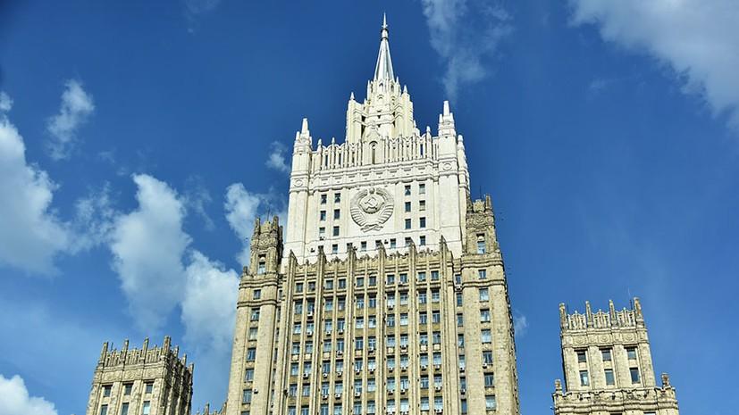 Почему Российское правительство решило объявить персонами нон-грата дипломатов из трех стран