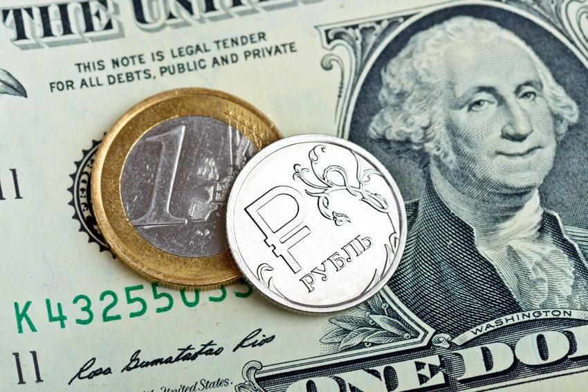 Прогнозы по курсу рубля на 2021 год озвучили финансисты