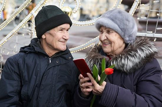 Какие льготы для пенсионеров предусмотрены в 2021 году