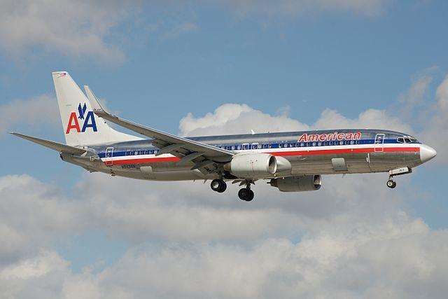 Пилоты пассажирского лайнера увидели над Нью-Мексико длинный цилиндрический НЛО - Паранормальные новости