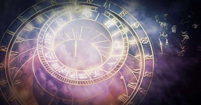 Гороскоп на 28 февраля 2021