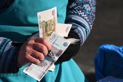 Депутат Госдумы России предложил считать зарплаты по-новому
