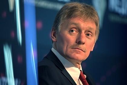 Песков ответил на заявление депутата о повышении пенсионного возраста