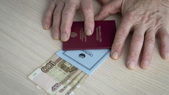 Повышение пенсий в России в 2021 году: на сколько прибавят в апреле