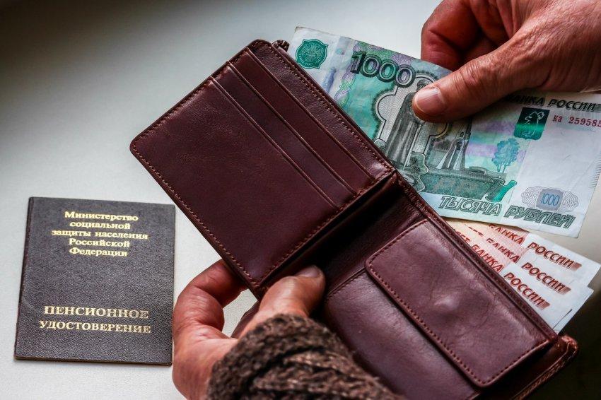 Какие пенсии проиндексируют в России с 1 апреля 2021 года