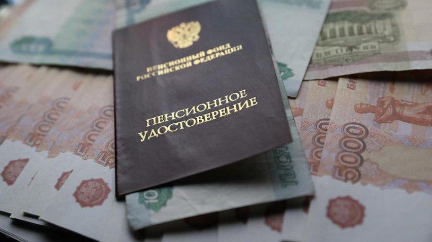 Индексацию пенсий россиян в 2021 году прокомментировали в Совете Федерации