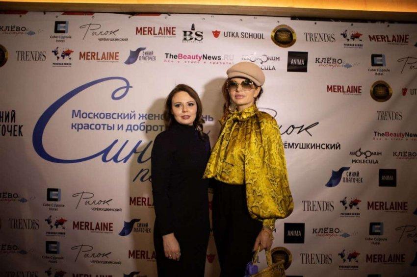В Москве прошла премия в сфере гуманности и социальной ответственности «Синий платочек»