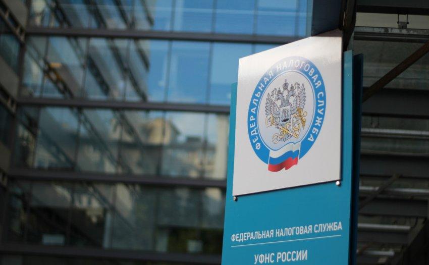 ФНС России объяснила расширение доступа к банковской тайне