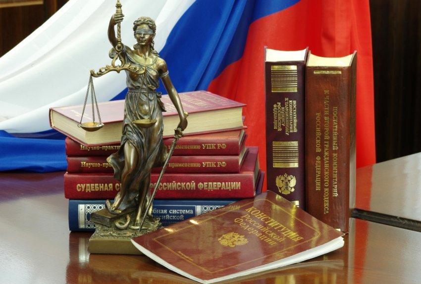 Россиян ждут очередные изменения в законодательстве с 1 апреля 2021 года