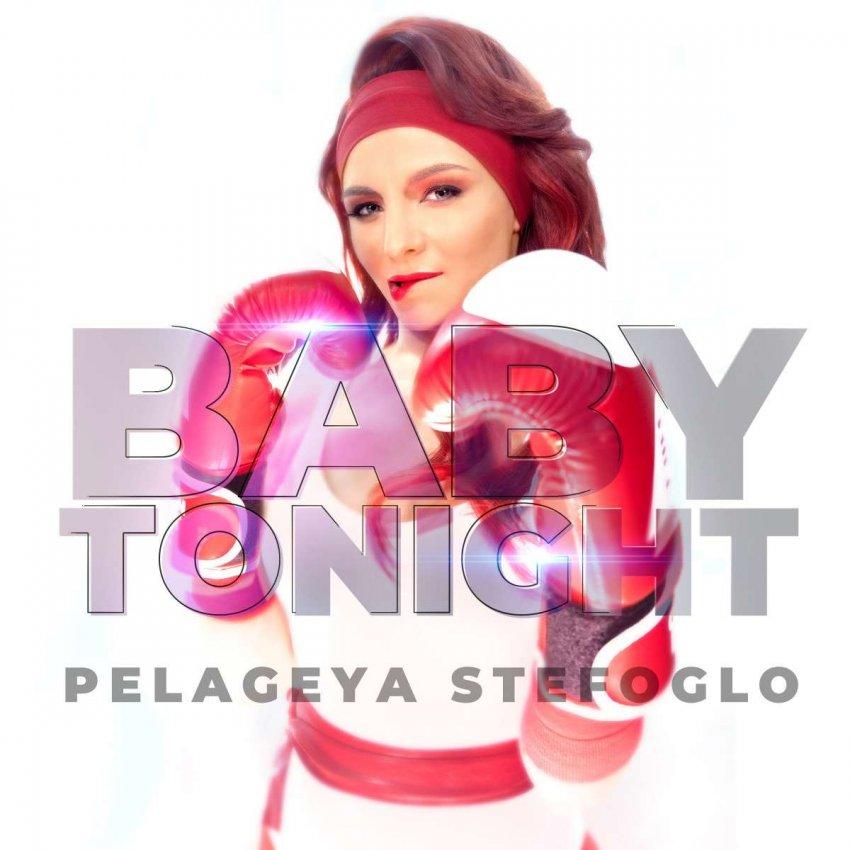 Пелагея Стефогло врывается в весну со свежим треком «Baby tonight»