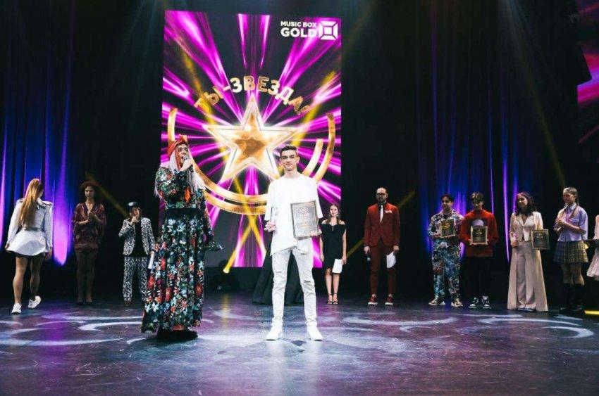 Состоялся финал Международного телевизионного вокального конкурса «Ты – звезда!»