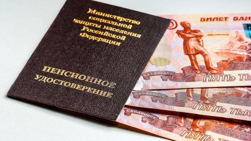 В России с 1 апреля 2021 года пройдет индексация социальных пенсий