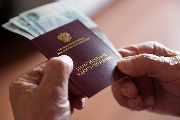 Госдума рассматривает законопроект о возвращении к старому пенсионному возрасту