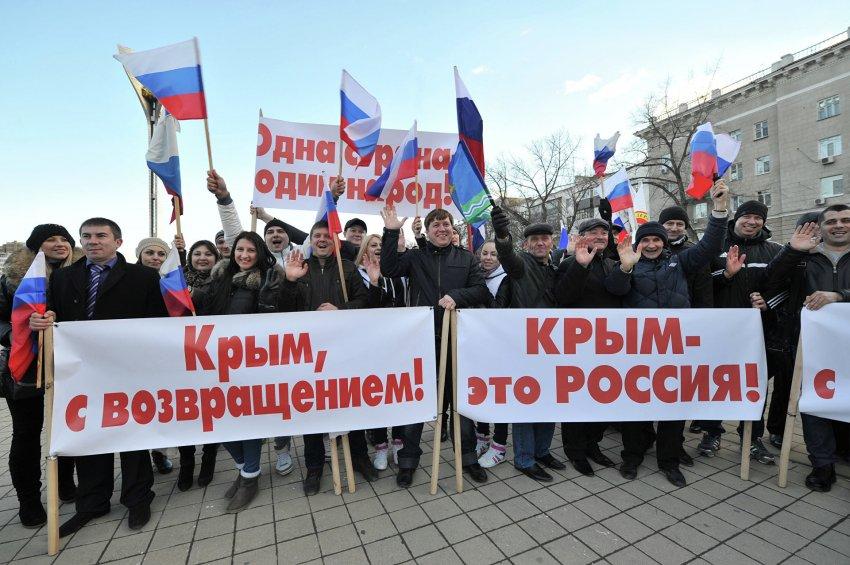 Киев принял стратегию «деоккупации» Крыма: что Украина понимает под «аннексией» полуострова