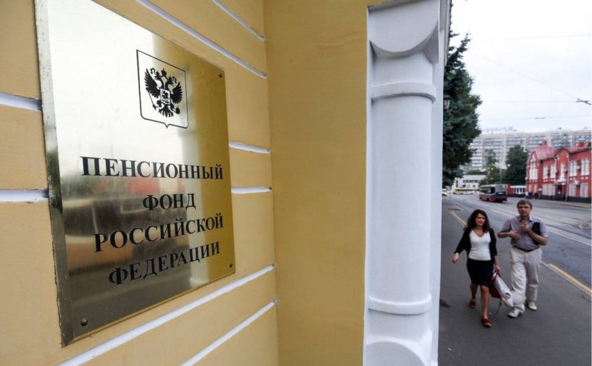 Экономисты прогнозируют уменьшение количества пенсионеров в России