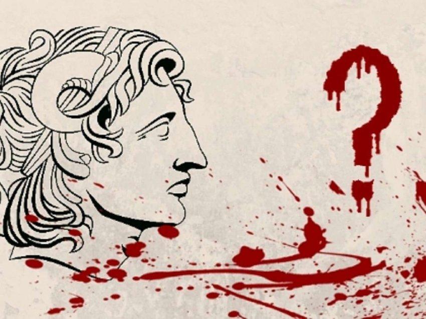 Смерть Александра Македонского: знаменитого завоевателя похоронили заживо?