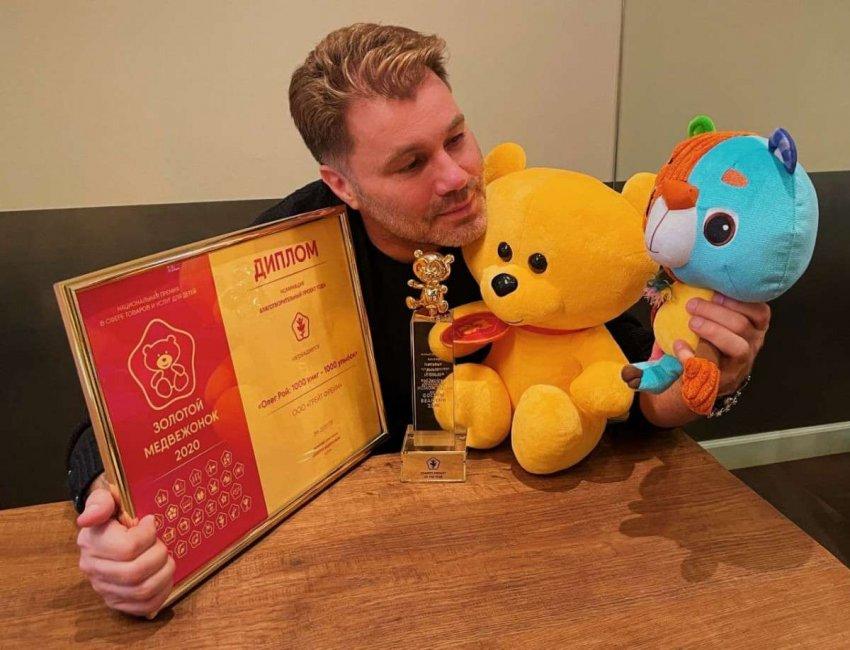 В Совете Федерации наградили лауреатов национальной премии «Золотой медвежонок»