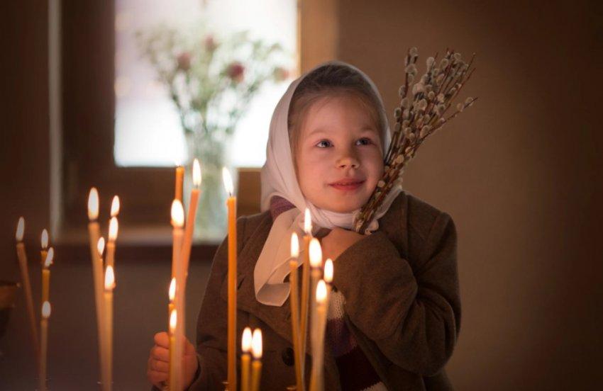 Вербное воскресенье — поздравления, короткие СМС, видео открытки