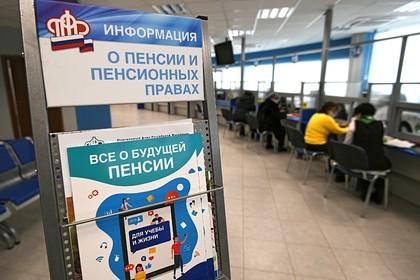 Когда и на сколько повысят пенсии работающим пенсионерам в России