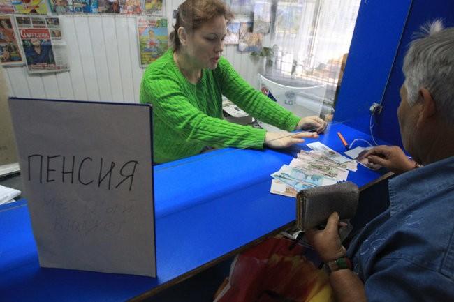 Адвокат назвал категории россиян, имеющих право на двойную пенсию