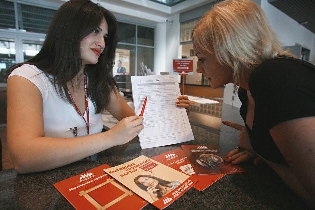 Госдума рассматривает право россиян на «добровольный» отказ от кредитов