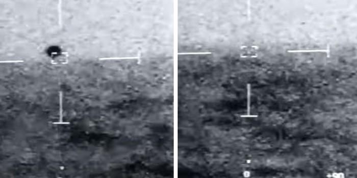 Опубликован видеоролик с НЛО, уходящим под воду, снятый военными США - Паранормальные новости