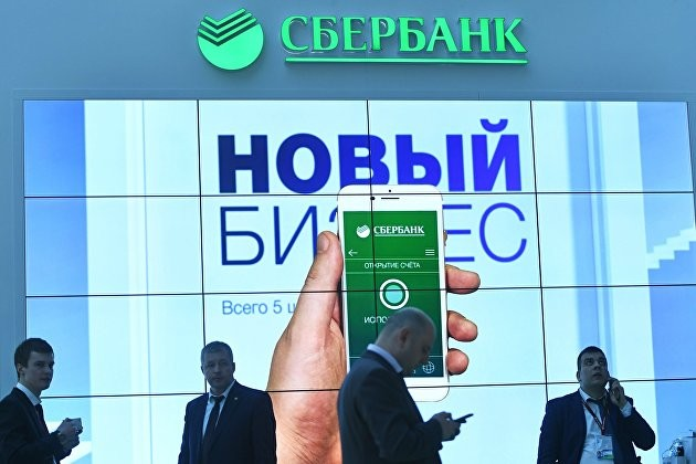 Сбербанк России начал выдавать клиентам деньги до зарплаты