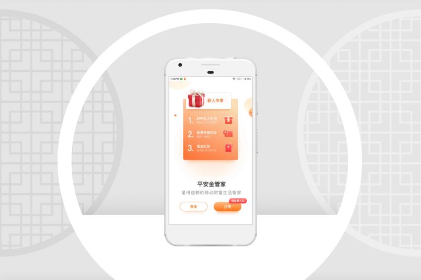 Цифровая валюта Китая может стать будущим денег, но угрожает ли она глобальной стабильности?