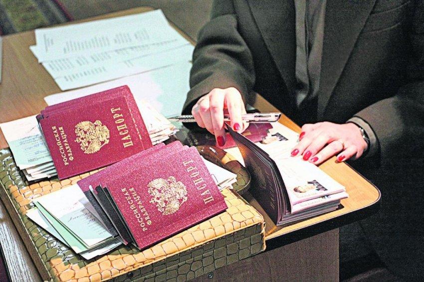 Процедуру регистрации по месту жительства и пребывания в России упростят