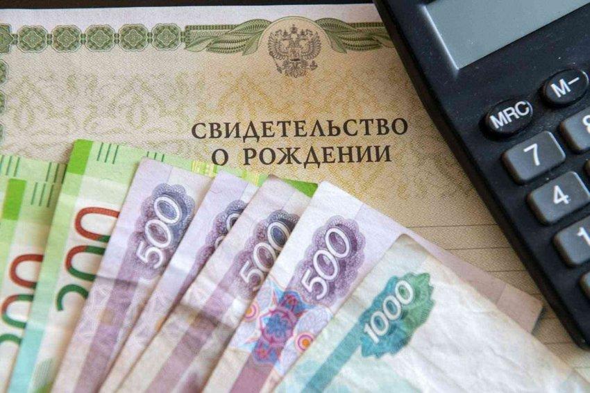 Путин утвердил новые выплаты на детей в возрасте от 8 до 16 лет