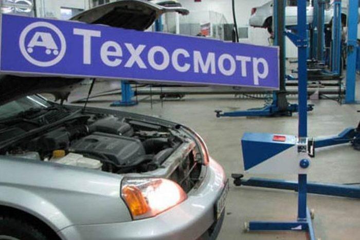 МВД России инициировало новые правила проведения техосмотра в 2021 году