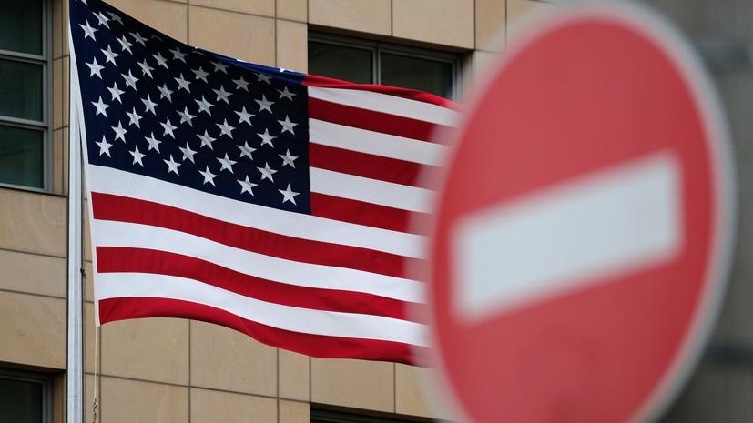 Вступили в силу санкции США против госдолга Российской Федерации
