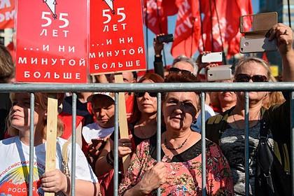 «Справедливая Россия» инициировала отмену пенсионного возраста в 2021 году