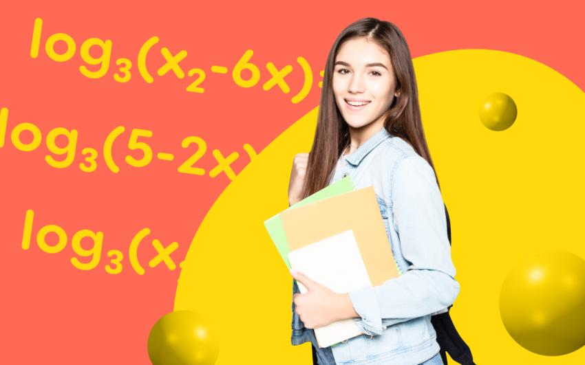 Вузы назвали минимальный проходной балл по профильной математике в 2021 году
