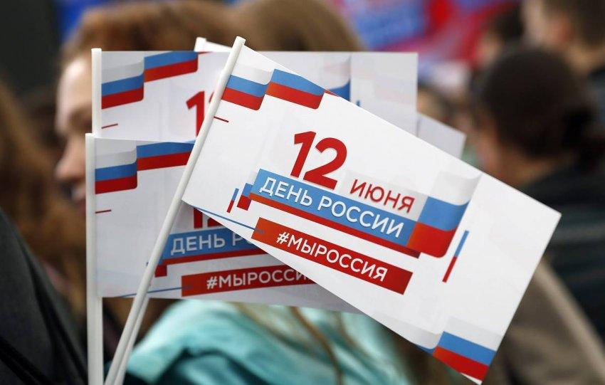 Прямая трансляция салюта в Москве на День России, 12 июня 2021 года
