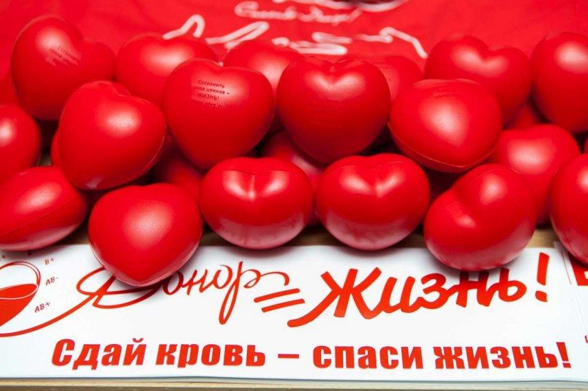 Какого числа отмечают День донора в России в 2021 году