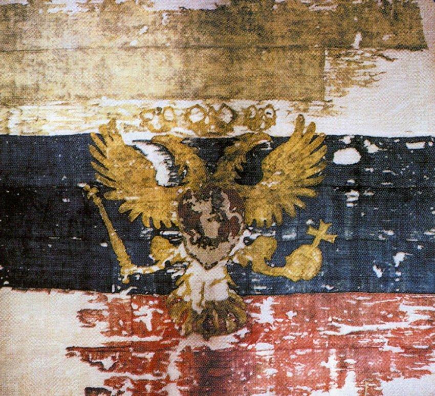 Что означают цвета флага России?