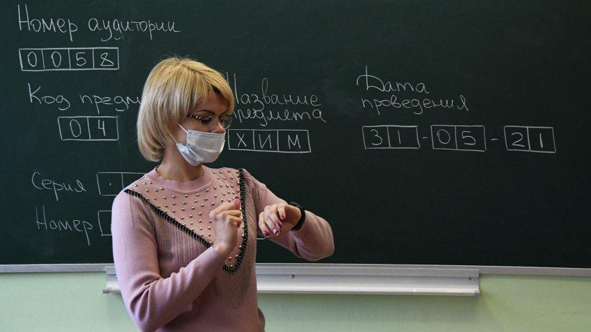 Российские выпускники в ожидании результатов ЕГЭ-2021 по математике, график публикации